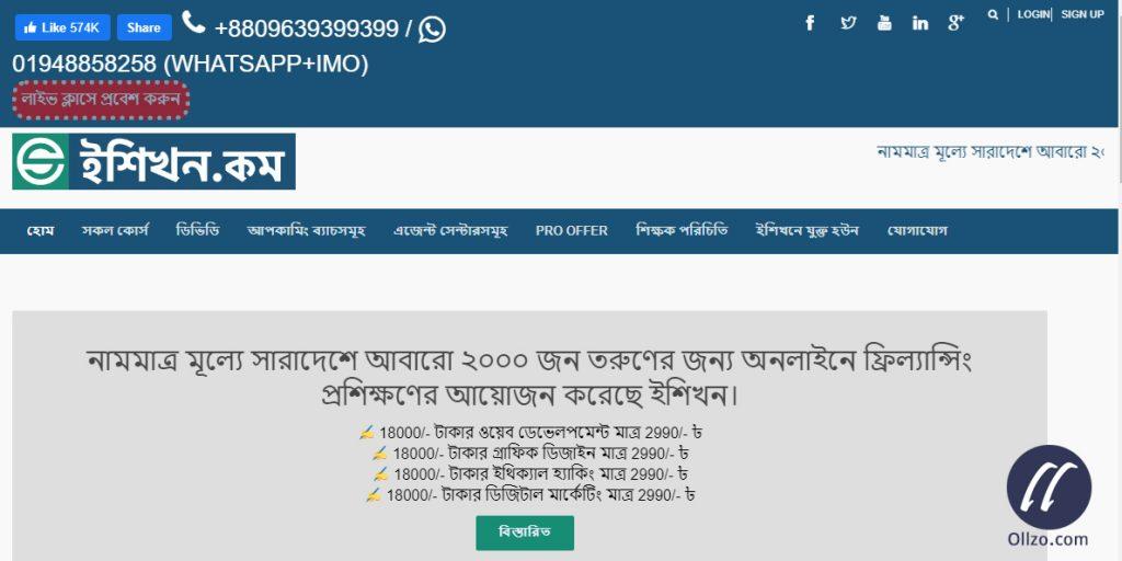 eShikhon, WordPress Learning Bangladesh, Ollzo.com
