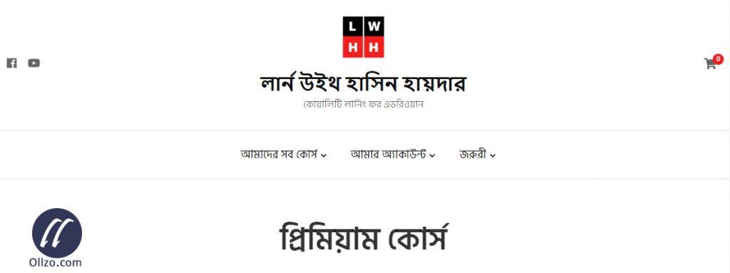 Learn with Hasin Hyder, WordPress Learning Bangladesh, Ollzo.com
