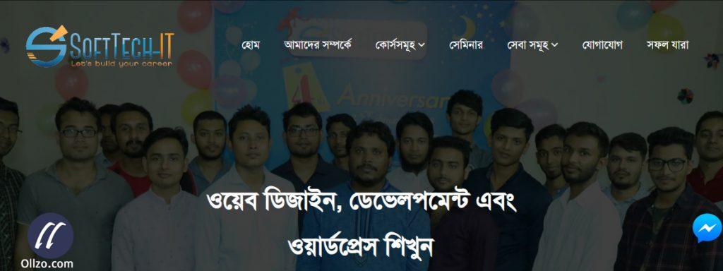 Softtech IT,WordPress Learning Bangladesh, Ollzo.com